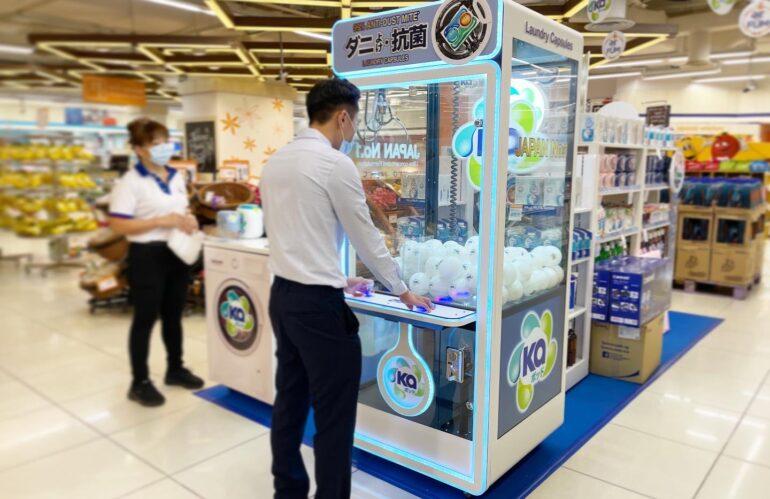 No.1 Claw Machine Rental Supplier in Singapore
